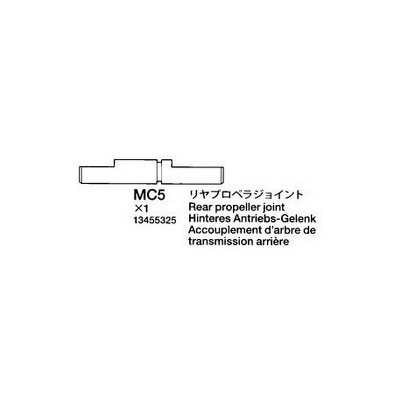 RC Rear Propeller Joint: 57701