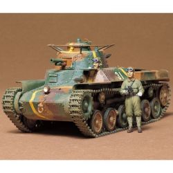 Japanese Tank Type 97 Kit