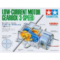 LOW CURRENT MOTOR GEARBOX