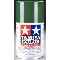 Spray Lacquer TS-43 Racing Green